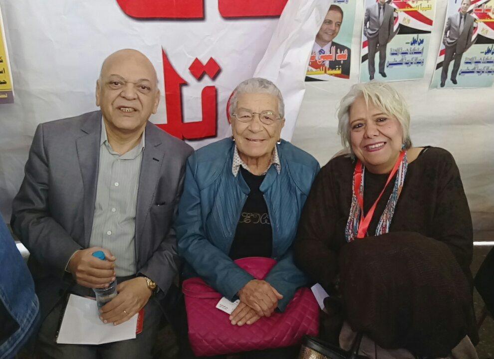 الميرغنى والصحفية والنقابية العتيدة أمينة شفيق