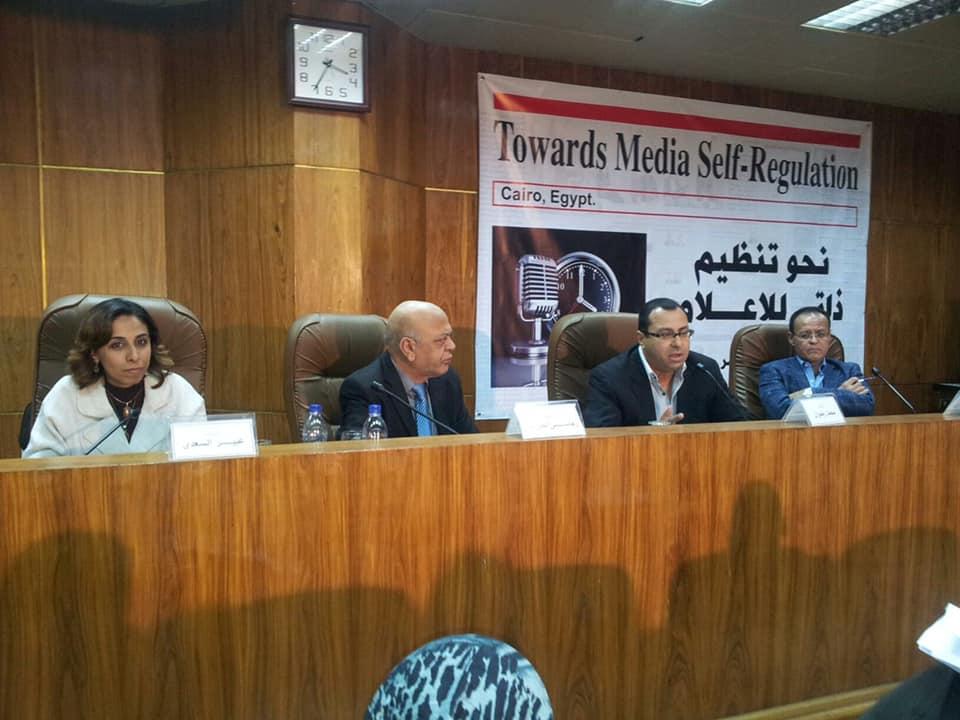 الميرغنى وندوة التنظيم الذاتى الذى تبناه فى نقابة الصحفيين