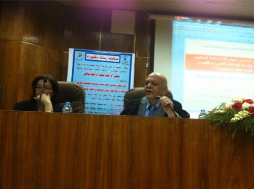 الميرغنى ومناقشة رسالة دكتوراه فى كلية إعلام جامعة القاهرة